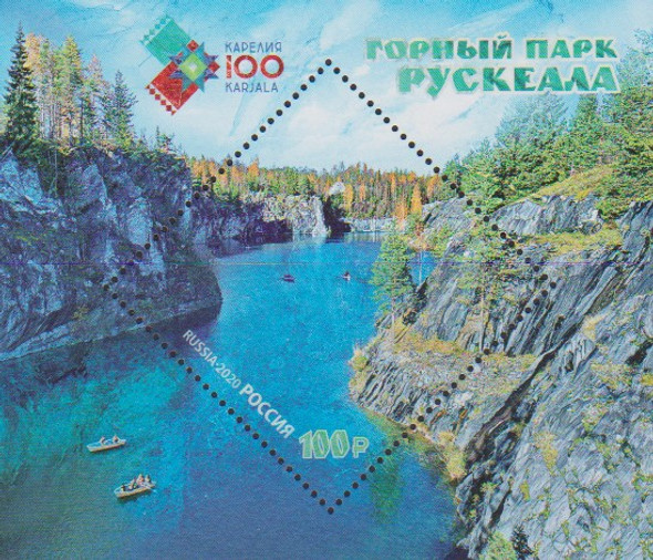 RUSSIA (2020)- Lake Park (Diamond Shaped Stamp) Sheet