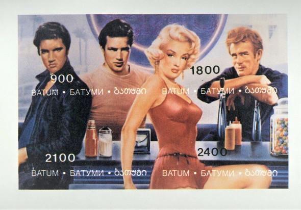 BATUM (1995)- Cinderella Issue- Fantasy Star Sheet- Monroe, Dean, Marlo, and Elvis