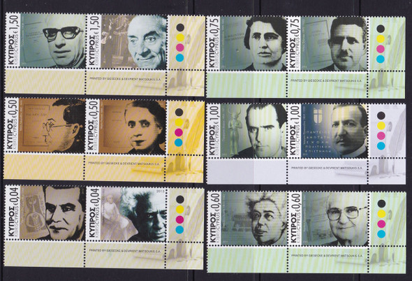 CYPRUS- Personality Definitives 2015 (12)