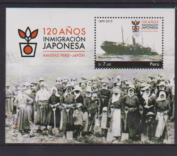 PERU (2020)- JAPANESE IMMIGRATION ANNIVERSARY SHEET