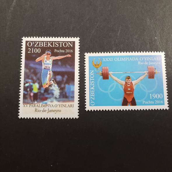 Copy of UZBEKISTAN (2017) Sports   Rio Olympics (2v)