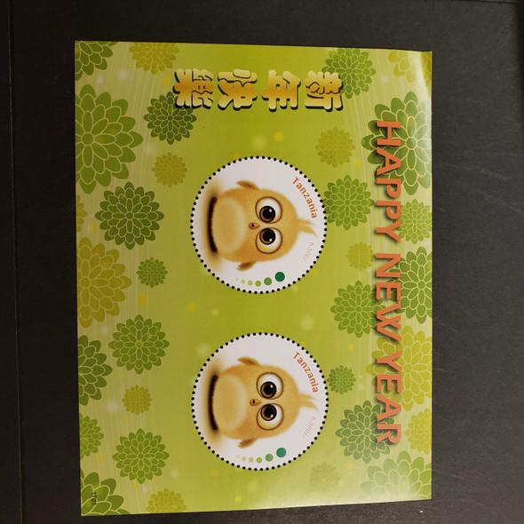 TANZANIA (2017) Year Of The Monkey, Circle, Sheet