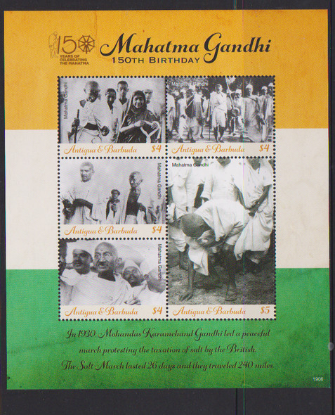 ANTIGUA (2020)- Mahatma Gandhi Anniversary Sheet of 5v