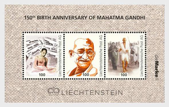 LIECHTENSSTEIN (2020)- Mahatma Gandhi Anniversary Sheet
