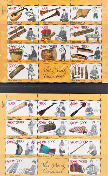 INDONESIA (2020)- TRADITIONAL MUSICAL INSTRUMENT SHEETS (2) - REVALUED