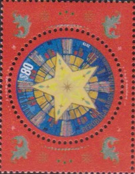 ARGENTINA (2020)- Christmas (Round Stamp)- Star