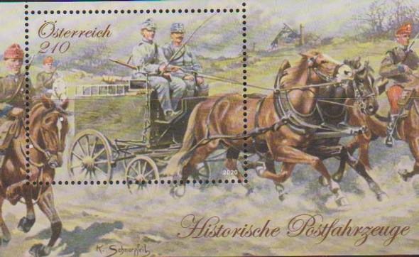 AUSTRIA  (2020)- Military Field Post Office Souvenir Sheet