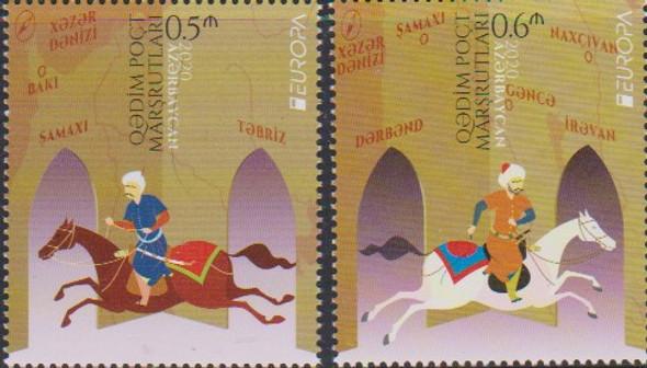 AZERBAIDZHAN  (2020)-Europa 2020 Ancient Postal Routes (2)