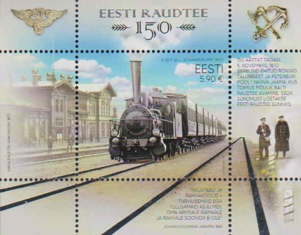 Estonia  (2020)- Railroad Anniversary Souvenir Sheet