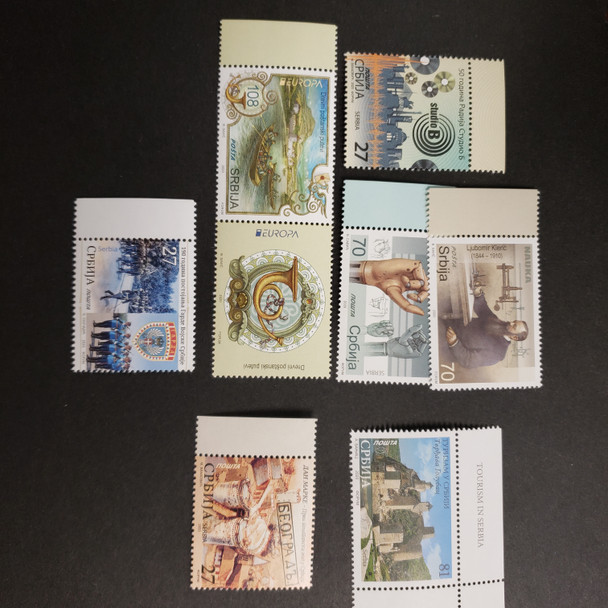 SERBIA (2020) Small Collection Of Recent Issues