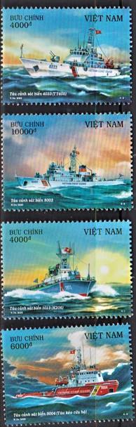 VietNam (2020)- Ships (4 values)