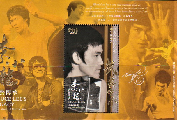 HONG KONG  (2020)-Bruce Lee (6 stamps & sheet)