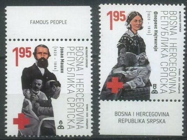 Bosnia and Herzegovina  2020 Medicine, Red Cross, F. Nightingale (2v_MNH