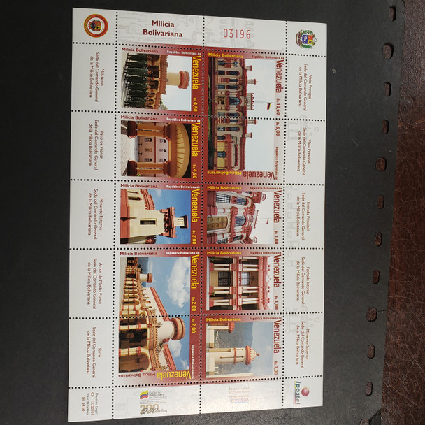 VENEZUELA  (2010) Bolivian Government , Architecture Sheet