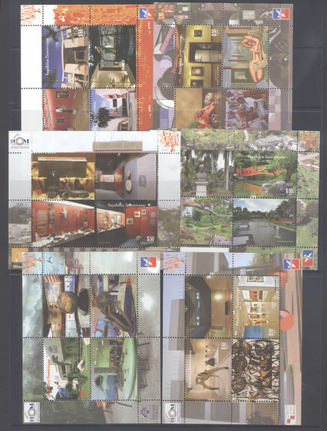 DOMINICAN REPUBLIC (2014) : Intl Council of Museums- Sheets of 2- art- interior views (6)