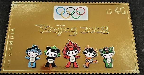 GAMBIA (2008) Gold Foil Souvenir Sheet --2008 Beijing  Olympics  Mascots
