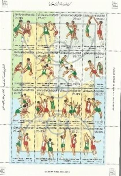 LIBYA (1985)-Basketball Sheet of 12 Values