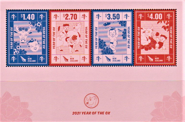 NEW ZEALAND (2021)- Year of the Ox (4v & sheet)