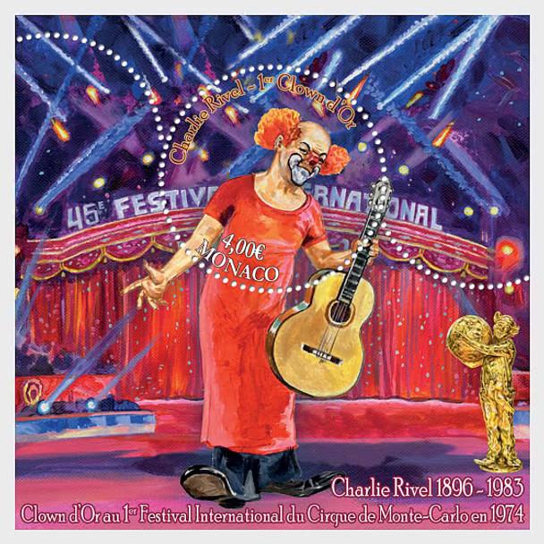 MONACO  (2021)- Circus Clown Charlie Rivel w/Guitar