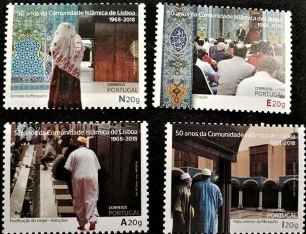 PORTUGAL (2018) Islamic Community in Lisbon (4v)+ Souvenir Sheet