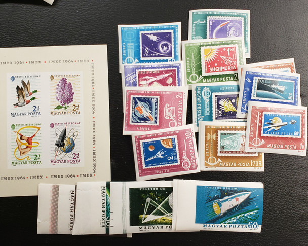 HUNGARY SPACE  Imperf Collection Mint Srt cv$113