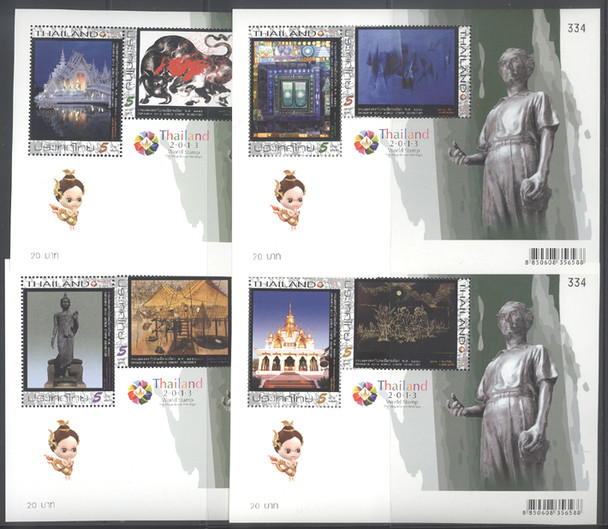 THAILAND (2013)- World Stamp Expo - Art Sheets (4)