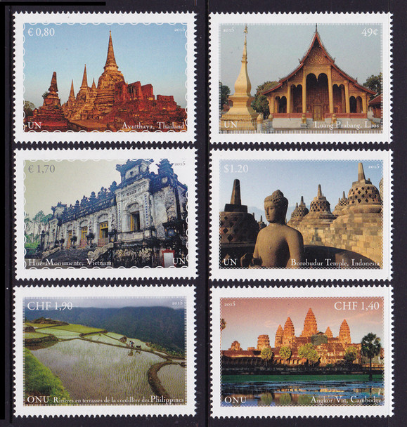 UNITED NATIONS (2015) World Heritage , SouthEast Asia (6 values)