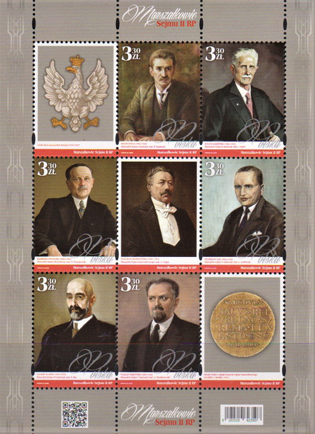 POLAND (2020)- PARLIAMENT LEADERS SHEET OF 6 VALUES