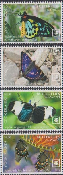 COOK ISLANDS  (2020)-- Butterflies & Flowers 4v & Sheet
