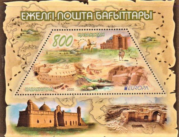KAZAHSTAN (2020)-Europa Sheet- Ancient  Postal Travel Routes