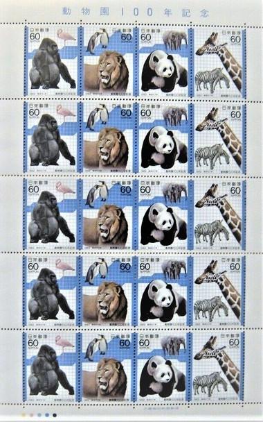 JAPAN (1982)- Zoo Animals Sheet of 20v- Penguins, Lion, Panda, Giraffe,