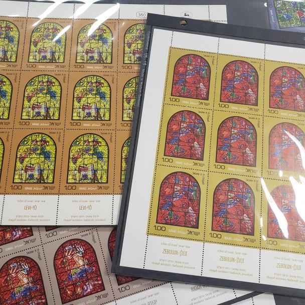 ISRAEL (1973) Chagall Tribes Of Israel Full Sheet Set 509-520 (12v)