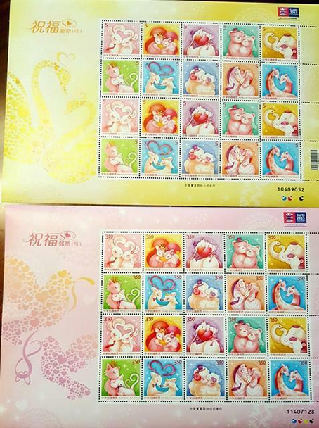 CHINA (2015) : Love Greetings -Tapei Exhibition- 2 Sheets of 20 values- Cartoon Animals in Love