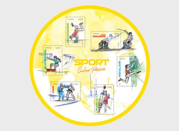 FRANCE  (2021)  - Sports/Dance/Fencing Circle Sheet of 6v