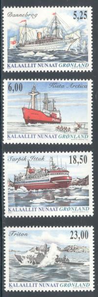 Greenland (2005)- Ships (3 values)