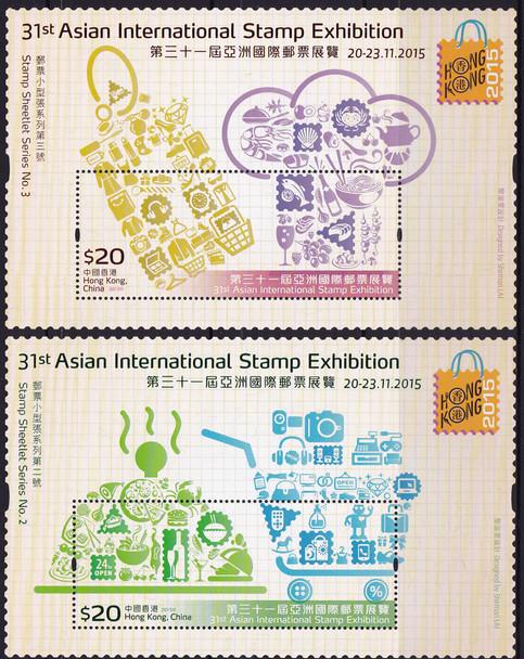 HONG KONG(2015): 31st Asian Intl Stamp Exhibition II and III- souvenir sheet (2)