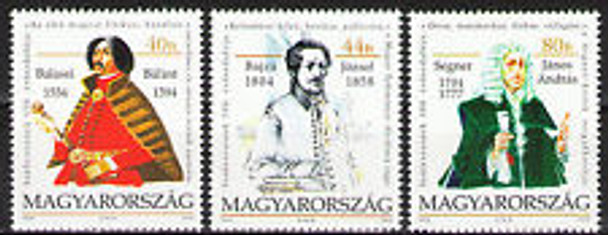 HUNGARY (2004) Famous Hungarian People (3v)