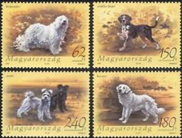 HUNGARY (2007) DOGS (4v)