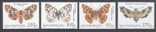 HUNGARY- Butterflies (4)