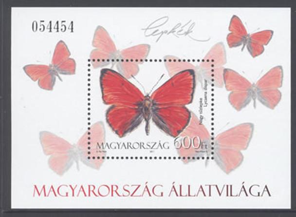 HUNGARY- Butterflies- souvenir sheet