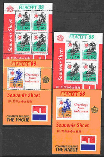 INDONESIA (1988)- FILACEPT HORSE PERF & IMPERF SHEETS