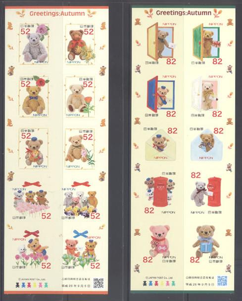 JAPAN (2014) : Autumn Greetings Teddy Bears- Sheets of 10- self-adhesive (2)