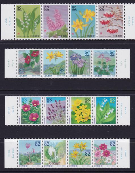 JAPAN (2016)- Flora 82Y (16)
