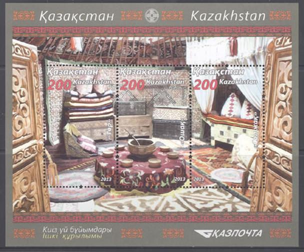KAZAHSTAN (2013): Applied Arts- Sheet of 3- carpets- furniture- tableware