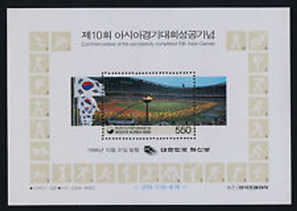 KOREA (1986) OLYMPICS, Stadium Sheet