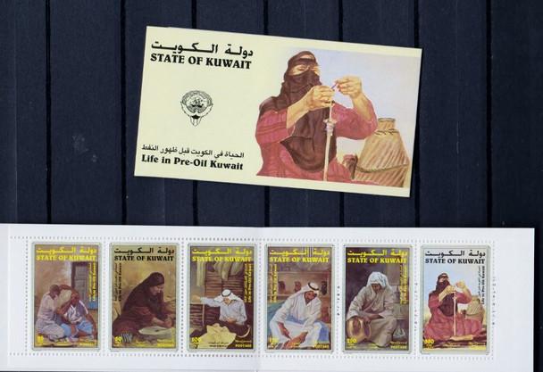 KUWAIT (1998) Complete Booklet Life In Pre Oil Kuwait