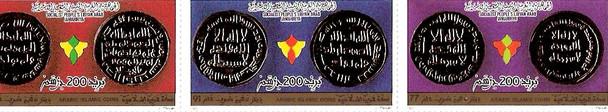 LIBYA (1985)- Ancient Coins- Gold Foil Strip of 3v