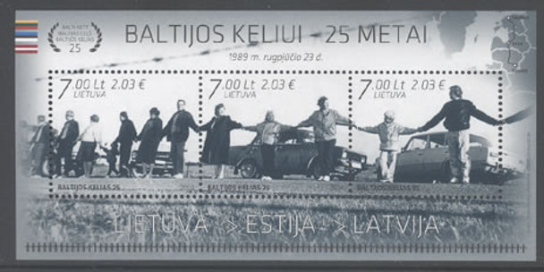 LITHUANIA (2015) : Baltic Chain Joint Issue w/Latvia & Estonia- Sheet of 3v
