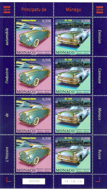 MONACO (2013) - Historic Automobiles Joint with Russia Sheet (10v)