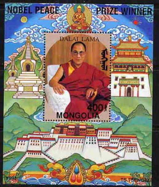 MONGOLIA (1994)- DALAI LAMA-NOBLE PRIZE SHEET- CAT=$30!